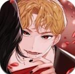 血吻与吸血鬼的互动故事