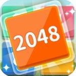 完美2048