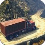 模擬卡車司機