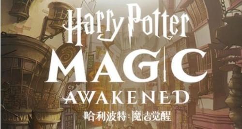 哈利波特魔法觉醒寻访马人隐藏结局怎么触发?
