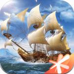 大航海时代海上霸主