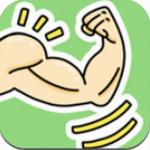 减肥大作战